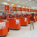 21st Century Retail1