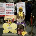 Japan-Korea-Comfort-Women-Agreement